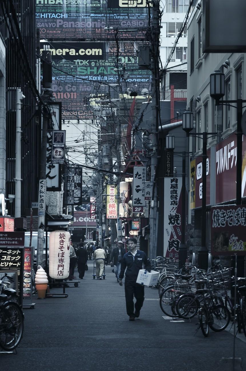 Osaka streets ll